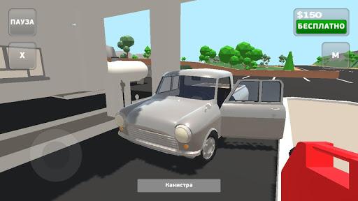 PickUp 1.3.5 screenshots 1