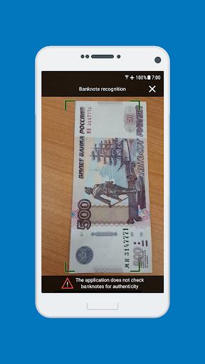 Bank of Russia Banknotes screenshot 3