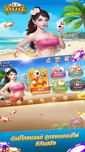ดัมมี่ไทยแลนด์ 1.3.5 screenshots 1