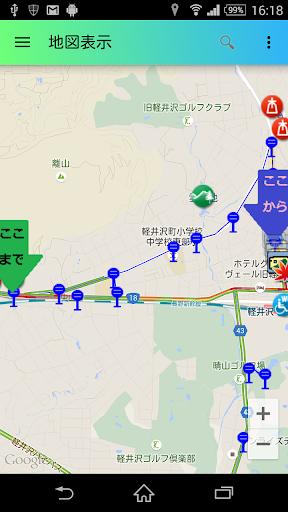 Karuizawa bus app.came bus 1.41 Windows u7528 6