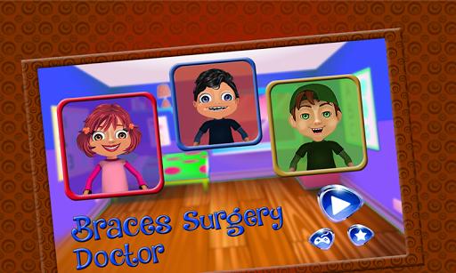 牙套手術 - 兒童醫生
