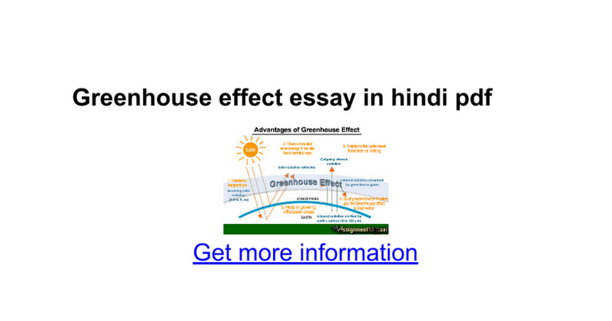 greenhouse effect essay in hindi pdf google docs