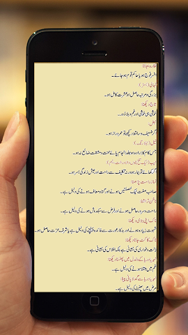 android Khawab ki tabeer in urdu Screenshot 2