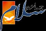 Communauté Salam