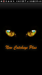 New Catcheye Plus- screenshot thumbnail