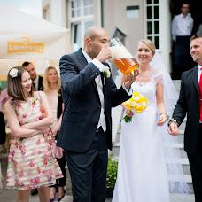 Wedding photographer Raifa Slota (Raifa). Photo of 29.07.2016