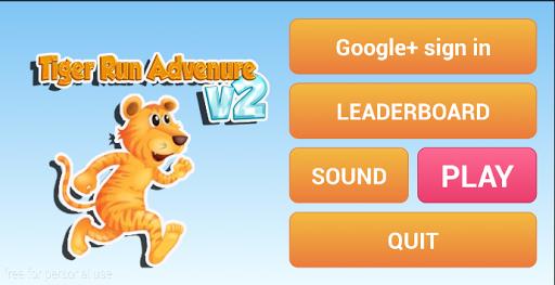 Tiger Run Adventure v2