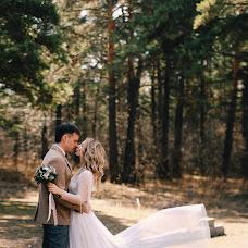 Wedding photographer Natalya Agapova (NatashaAgapova). Photo of 06.06.2018