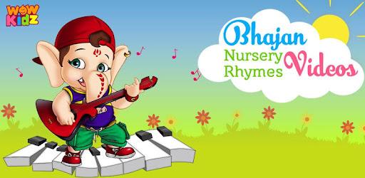 Bhajan Nursery Rhymes Videos app (apk) free download for Android/PC/Windows screenshot