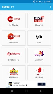 TV Bengal (বাংলা টিভি)- All Live TV 1
