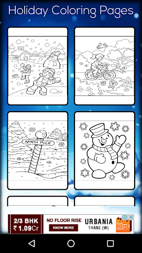 玩免費遊戲APP|下載Holiday Coloring Book app不用錢|硬是要APP