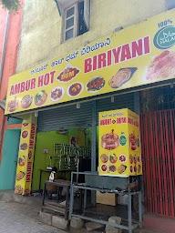 Ambur Hot Dum Biriyani photo 2
