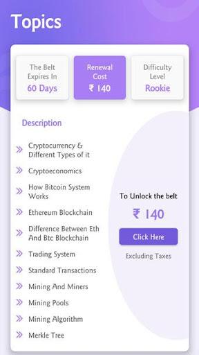 Blocklogy Lite screenshot 5