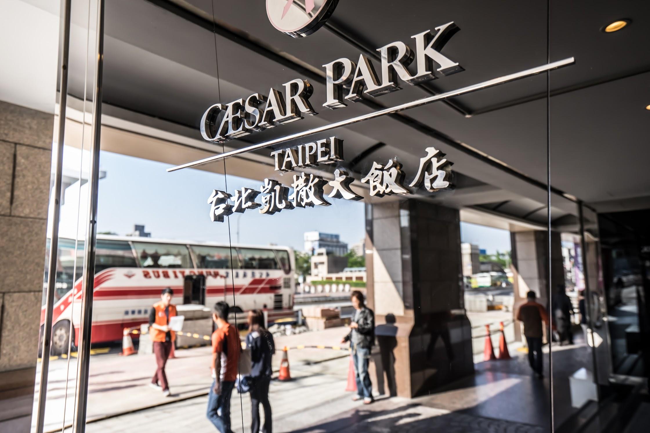CAESAR PARK TAIPEI
