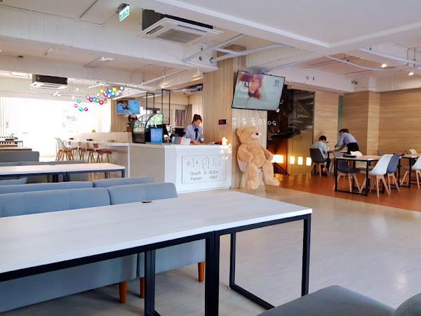 小食后Cafe