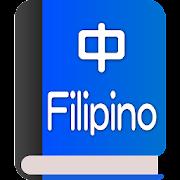 Chinese-Filipino Dictionary