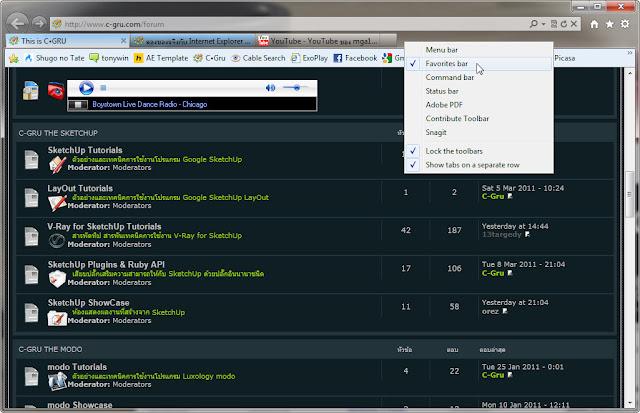ลองของจริงกับ Internet Explorer 9 RC Ie9-07