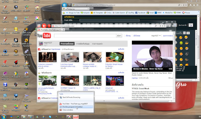ลองของจริงกับ Internet Explorer 9 RC Ie9-11