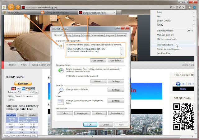 ลองของจริงกับ Internet Explorer 9 RC Ie9-13