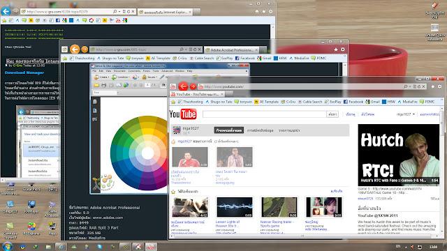 ลองของจริงกับ Internet Explorer 9 RC Ie9-17