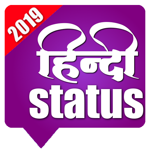 Hindi Status - Apps on Google Play