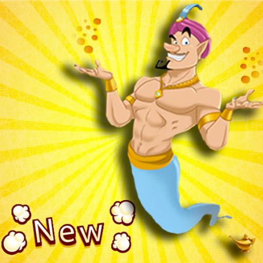 Akinatοr The Genie Free 2017 (app)