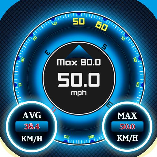 Speedometer GPS Pro - GPS Speed Tracker