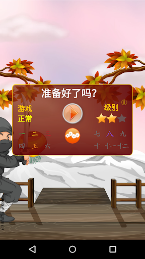 加法練習APK Download - Free Education app for Android | APKPure ...