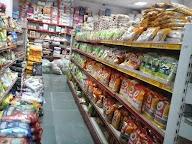 Supermart photo 1
