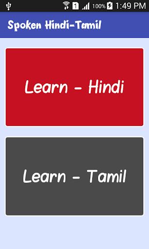 Learn Hindi - Tamil