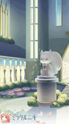 王宮の中庭