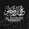 Ali Elforgany APK
