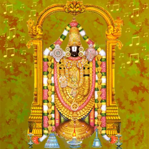 Perumal Bakthi Padalgal : Tamil Devotional Songs - Apps on Google Play