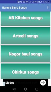 Bangla Band Songs - náhled