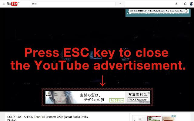 ESC Youtube AD
