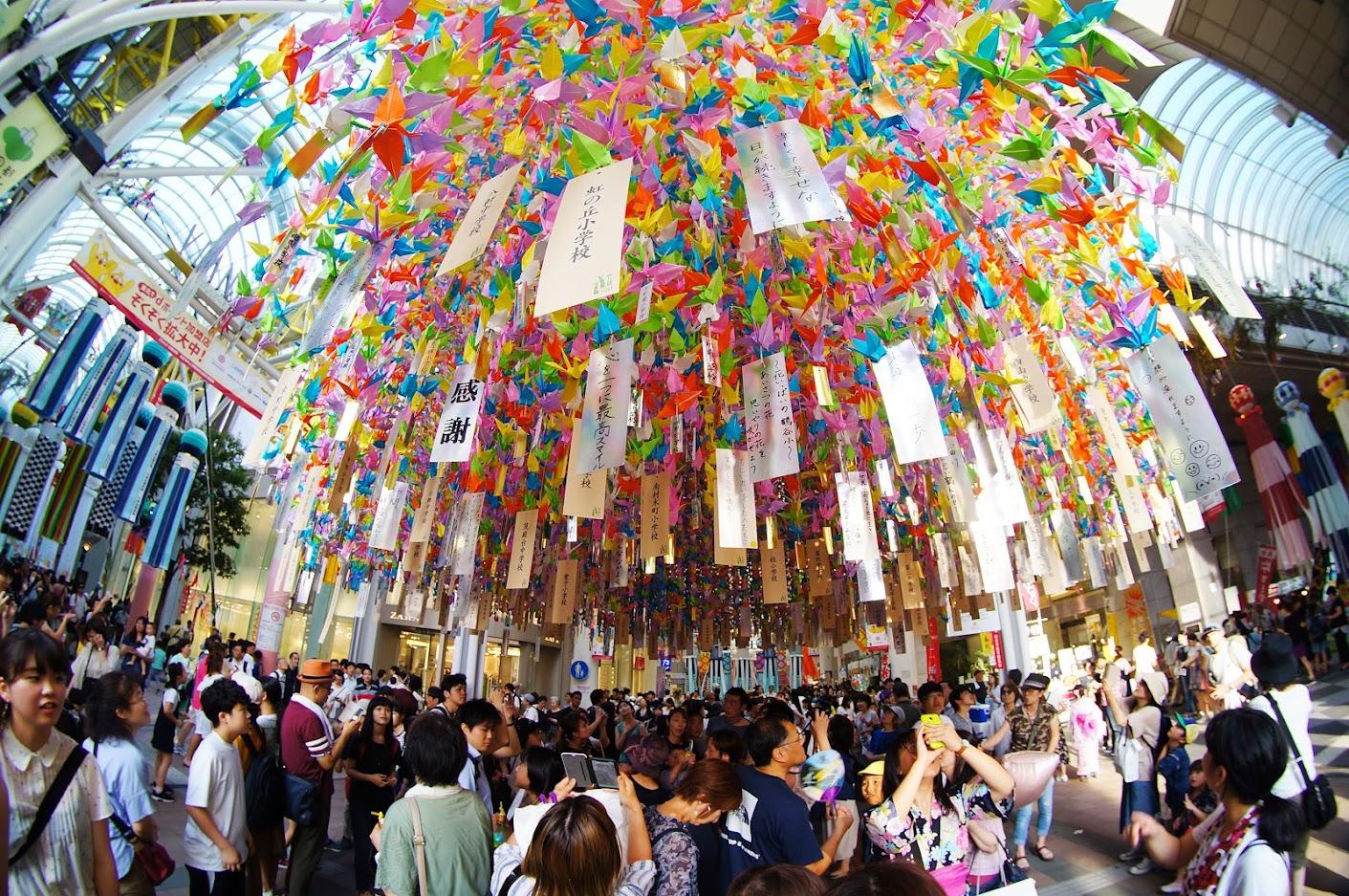 Một lễ hội nghệ thuật lớn của Nhật Bản Sendai Tanabata 6