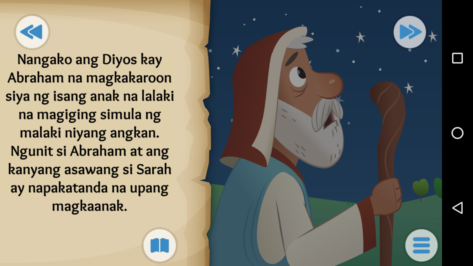 Pambatang Bible App- screenshot