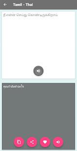 Download Tamil - Thai Translator For PC Windows and Mac apk screenshot 5