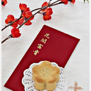 Taiwan Pineapple Shortcakes