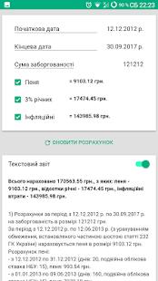 Legal calculator (Ukraine) - náhled