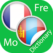 French Mongolian Dictionary