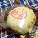 舊振南餅店(總店)