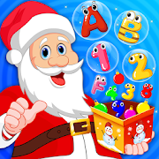 Christmas Play School Fun - Educational Activities