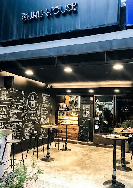 170206萬華西門/GuruHouse隱藏巷間情調美式酒吧,特色鐵鍋蛋餅超實在,西門餐酒館小酌好選擇。