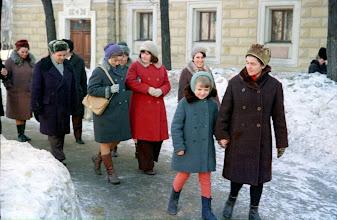 Photo: Горький. 8 марта 1973