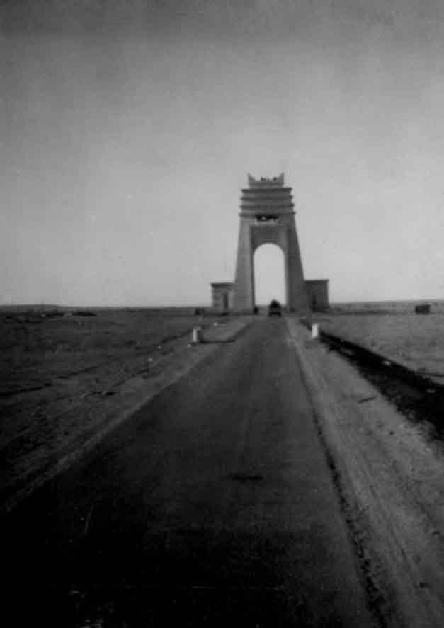 Marble Arch Libya