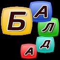 Балда - Составь слова icon