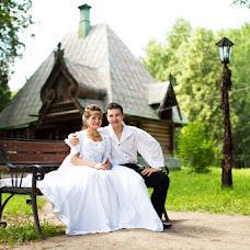 Wedding photographer Artur Volk (arturvolk). Photo of 10.04.2015