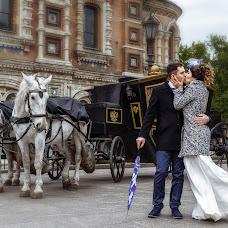 Wedding photographer Andrey Erastov (andreierastow). Photo of 21.06.2017