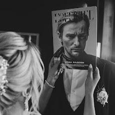 Hochzeitsfotograf Vitaliy Vitleo (vitleo). Foto vom 09.07.2018